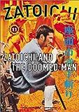 Zatoichi - Episode 11