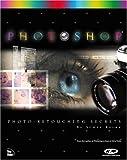 Photoshop 6 Photo-Retouching Secrets, Scott Kelby, 0735711461