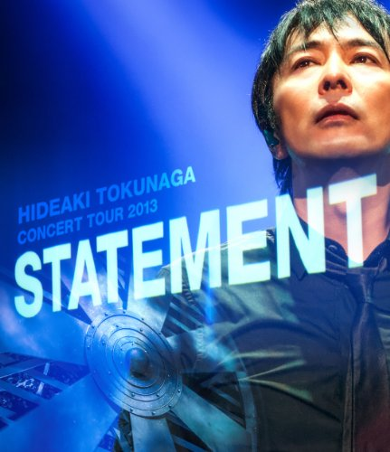 Concert Tour 2013 Statement [Blu-ray]