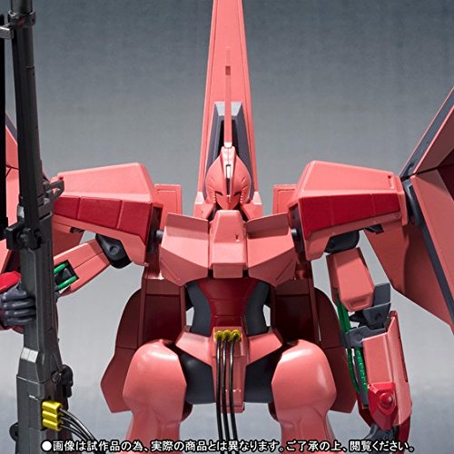 ROBOT魂〈SIDE HM〉 ヌーベルディザード『重戦機エルガイム』(魂ウェブ商店限定)   B01MRKY643