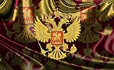 LAMINATED 39x24 Poster%3A Russian Flag R