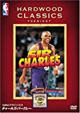 NBAクラシックス チャールズ・バークレー [DVD]