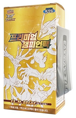 Pokemon Card XY Concept Pack(CP4) 100 Cards in 1 Box Premium Champion Pack: EX × M × BREAK Korea Version TCG