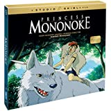 Princess Mononoke Collector's Edition (Bluray/CD/Book) [Blu-ray]