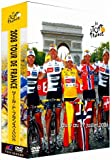 ツール・ド・フランス2008 スペシャルBOX [DVD]