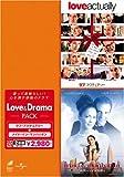 Love & Drama Pack
