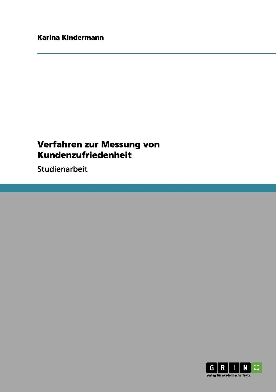 Verfahren zur Messung von Kundenzufriedenheit (German Edition) pdf
