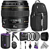 Canon EF 85mm f/1.8 USM Lens w/ Advanced Photo and Travel Bundle - Includes: Altura Photo Sling Backpack, UV-CPL-ND4, Mini Tripod, Dedicated Hood, Neoprene Lens Pouch, Camera Cleaning Set