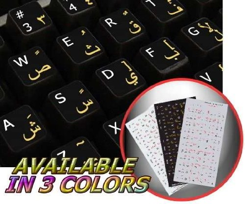 (ARABIC-ENGLISH NON-TRANSPARENT KEYBOARD STICKER ON BLACK BACKGROUND)