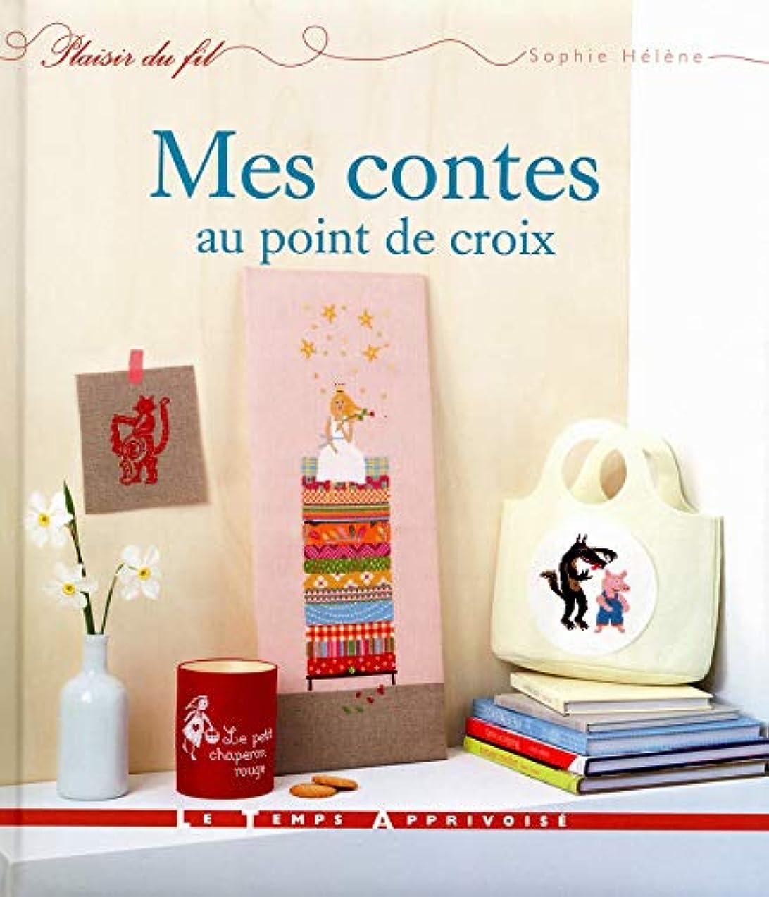起きてフルーティースケッチMANGO <Mon jardin secret> クロスステッチ図案集-フランス語