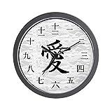 Cheap CafePress – Harmony/Friendship/Love Wall Clock – Unique Decorative 10″ Wall Clock
