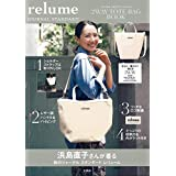 JOURNAL STANDARD relume 2WAY TOTE BAG BOOK トートバッグ