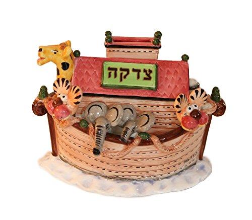 Tzedakah Charity Box Ceramic Noahs Ark, Lions Giraffes, Elephants ONE TRUNK BROKEN Hardly Visible, 6.5