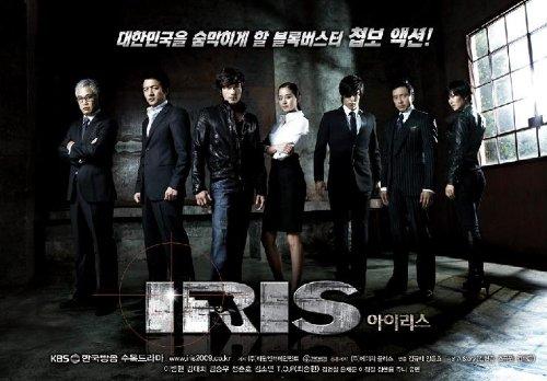 Iris Net - Iris Special O.S.T.