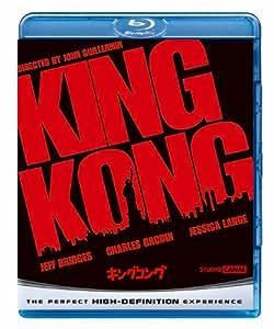 King Kong [Blu-ray] (Japanese Import - Region A)