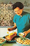 img - for Madame Chu's Chinese Cooking School book / textbook / text book