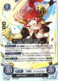 Fire Emblem 0 Cipher Card Game The Charging Golden Axe, Anna B10-093 HN