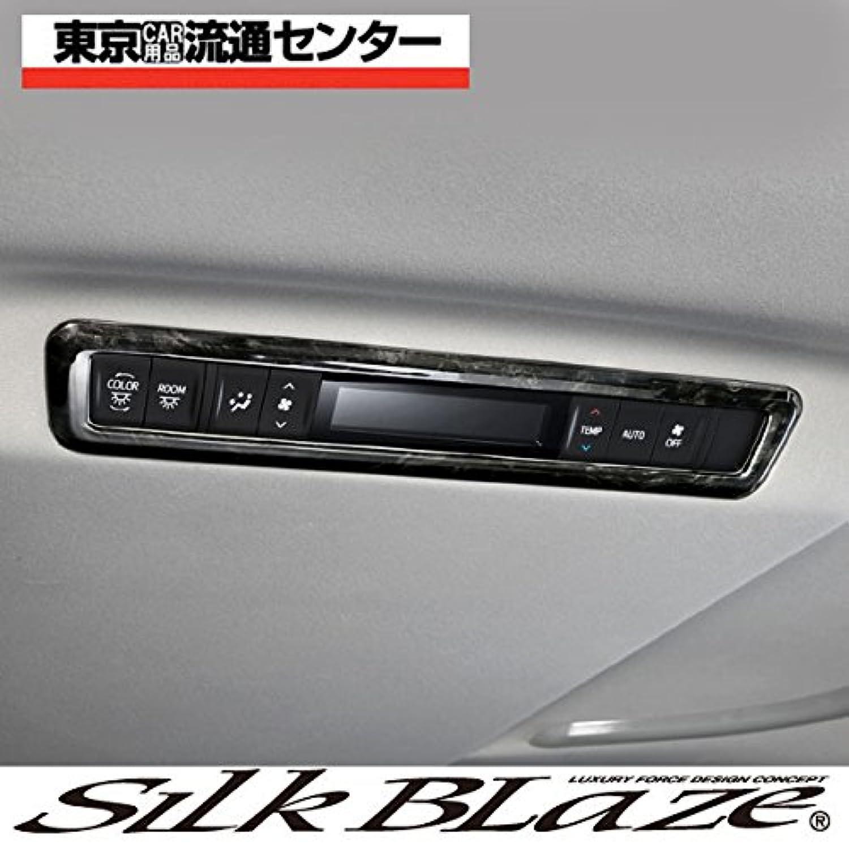 シェルターリス新型 N-BOX NBOX カスタム JF3 JF4 フロント スイッチパネル メッキリング 1P ABS クロームメッキ