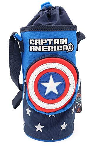 MARVEL Captain America Water Bottle Cross Bag for Kids
