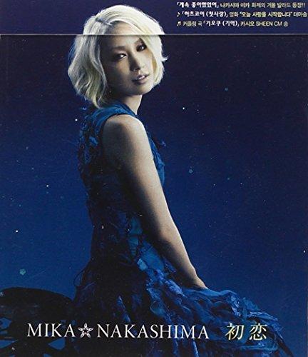 Mika Nakashima - Hatsukoi (CD)