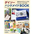Mart BOOKS