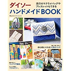 Mart BOOKS 最新号 サムネイル