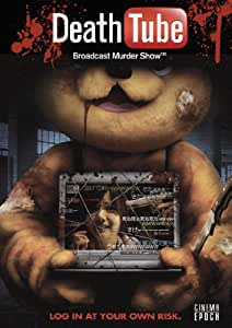 DEATH TUBE - DVD DEATH TUBE - DVD