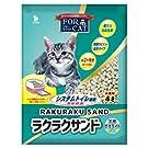 箱売り ラクラクサンド 4L システムトイレ用 1箱4袋 猫砂 天然ゼオライト