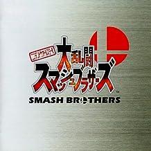 Nintendo All Stars Smash Bros. Nintendo 64 Game Soundtrack 2-CD Set