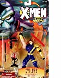 X- MEN AFTER XAVIER THE AGE OF APOCALYPSE- CYCLOPS