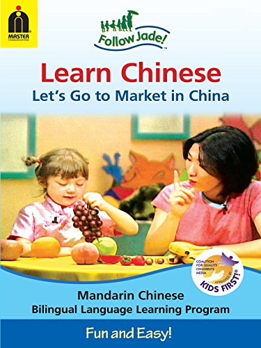 Chinese For Kids  Follow Jade  Lets Visit Market In China