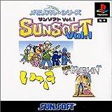 Memorial Series Sunsoft Vol. 1: Ikki & Super Arabian [Japan Import]