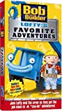 Loftys Favorite Adventures [VHS]