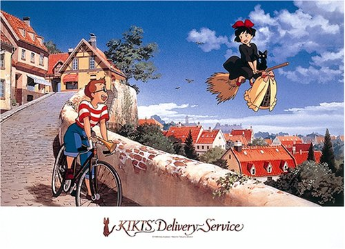 Kiki's Delivery Service 500pc puzzle (Dance Costumes From China)