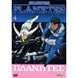 Planetes(ep.14-17)Volume04