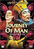 ジャーニー・オブ・マン [DVD]