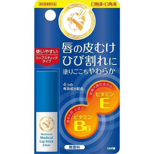 近江兄弟社メンターム薬用メディカルリップスティックCnのサムネイル