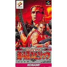 Contra (Super Famicom)