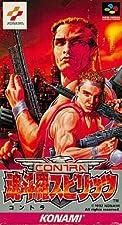 Contra Spirits (Contra III), Super Famicom (Super NES Japanese Import)
