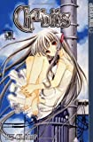 img - for Chobits, Volume 1 book / textbook / text book
