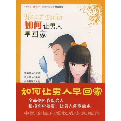Read Online How to be a bad woman(Chinese Edition) PDF