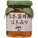 日本蜜蜂のはちみつ160g