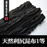 Rishiri kelp natural one such as 500g ~ Hokkaido seafood Inspection Association ''inspected'' -