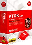 ATOK 2007 for Windows [プレミアム]