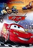 カーズ [DVD](ジョン・ラセター/ランディ・ニューマン)