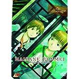 Haibane Renmei - Vol. 2