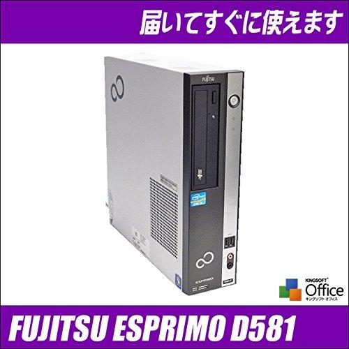 【本物保証】 富士通 ESPRIMO D581 メモリ:4GB/D コア i3搭載 メモリ:4GB HDD:160GB Office付き DVDスーパーマルチドライブ内蔵 B01MXVXFZB Kingsoft Office付き デスクトップパソコン Windows7モデル B01MXVXFZB, フェレットワールド:ac05de97 --- arbimovel.dominiotemporario.com