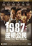 1987: When The Day Comes (Region A Blu-ray) (English & Chinese Subtitled) Korean movie 1987: 逆權公民