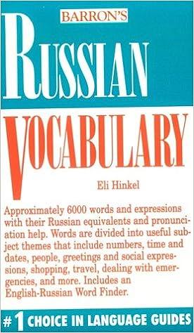 Russian vocabulary eli hinkel 9780812015546 books amazon m4hsunfo