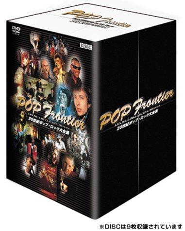 20世紀ポップロック大全集 プレミアムBOX [DVD] B00005LLI4